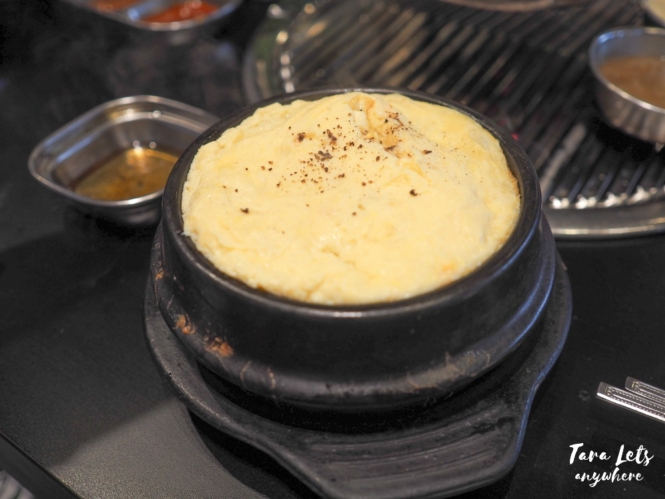 Samgyupsalamat menu - steamed egg