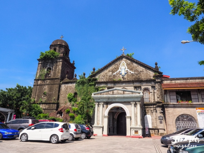 Sta. Maria Parish Church