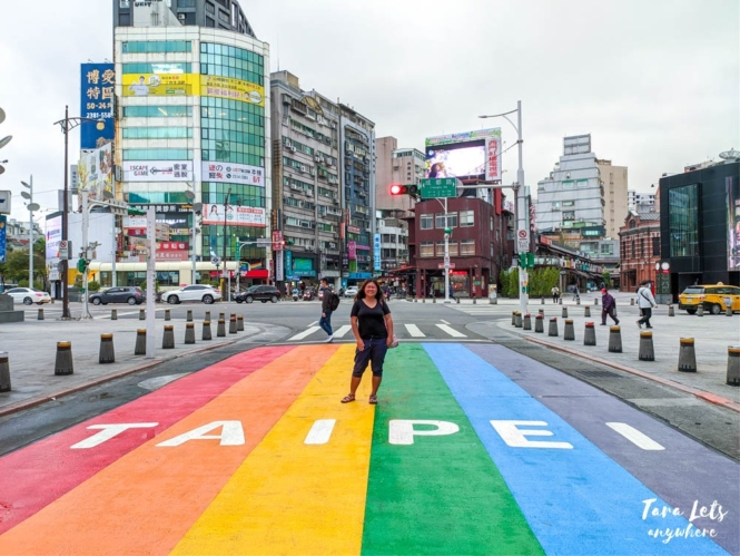 Rainbow Walk in Ximen