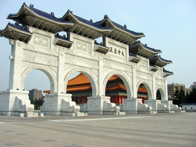 Entrance gate to Chiang Kai Shek Memorial Hall in Taipei